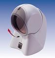 Многоплоскостной сканер Honeywell MS 7120 - только сканер (MS7120-41)